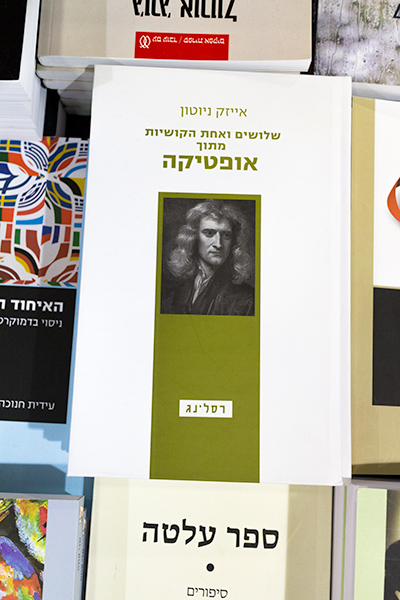 Yossi Breger, Book #88, Tel Aviv, 2015, color print, 112x76cm, edition of 5 + 1 AP