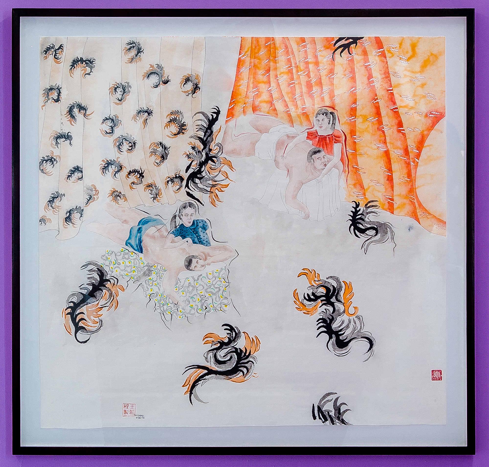 Taocheng Wang_Massage Near Me_Company Gallery_Large Jpeg-2