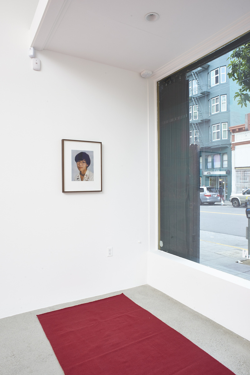 From here to there, Kurimanzutto 2016_Jessica Silverman Gallery_installation view_PRS 9