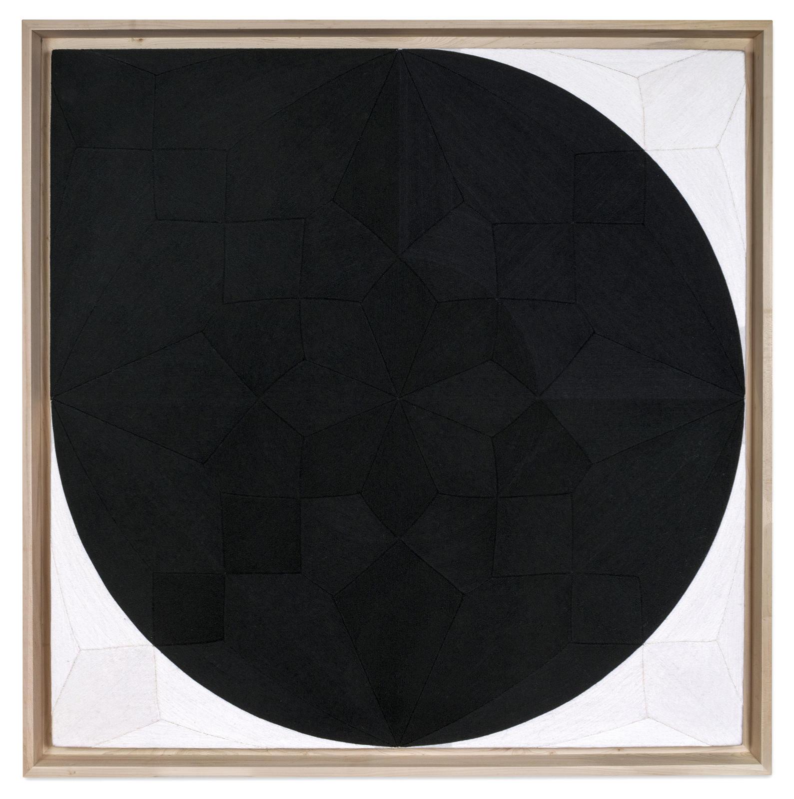 Cosmos 1.1.239