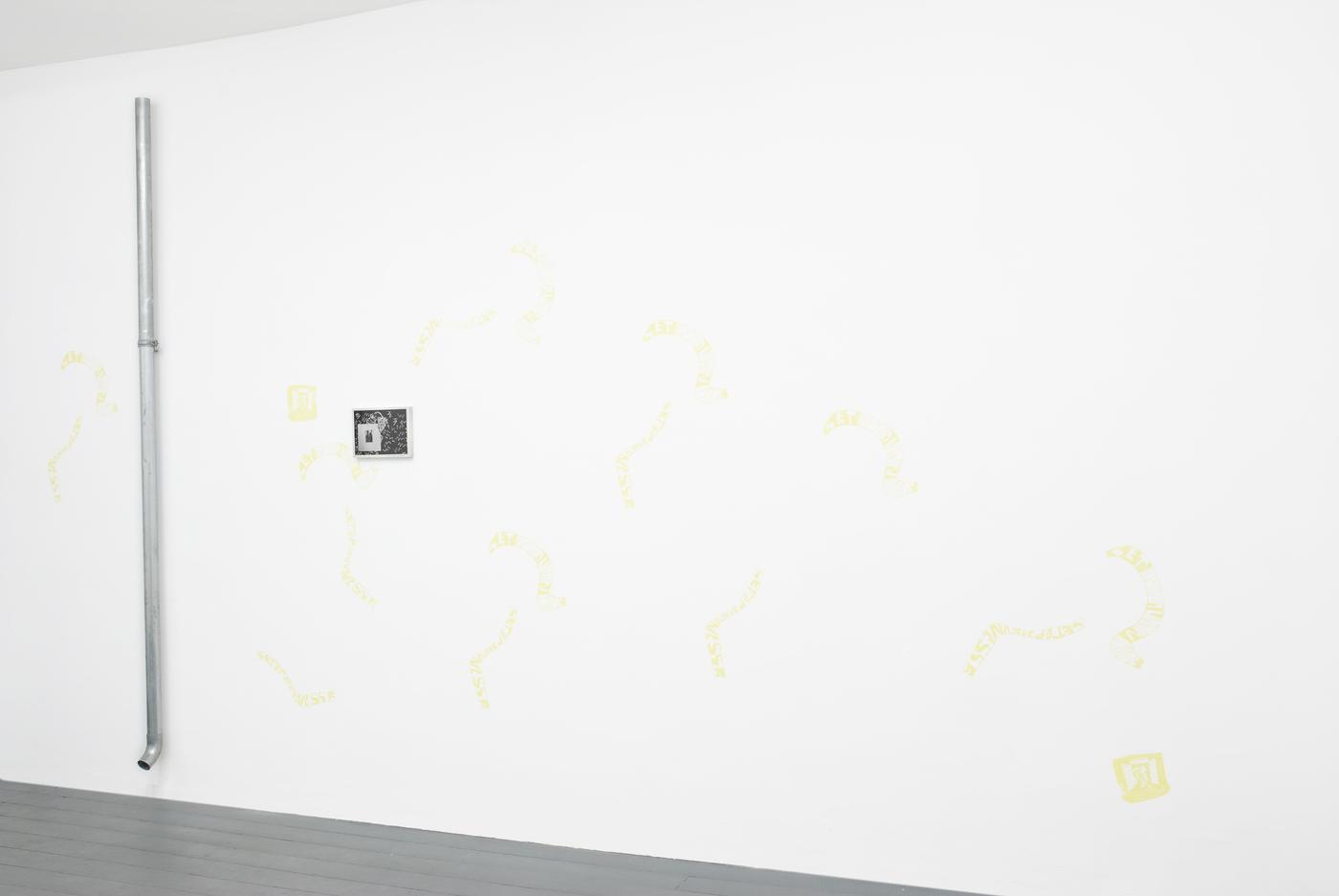 Exile_Katharina_Marszewski_UWC_install_054