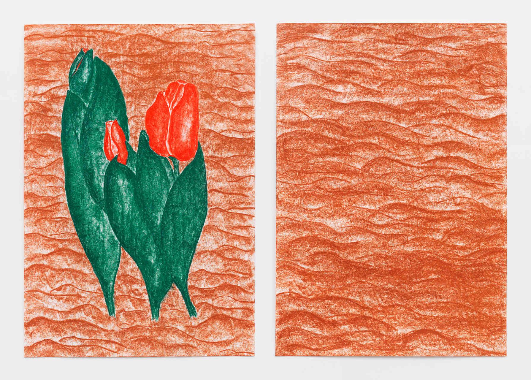 7.Tomorrow_Some-Versions-of-Pastoral-Jutta-Zimmermann