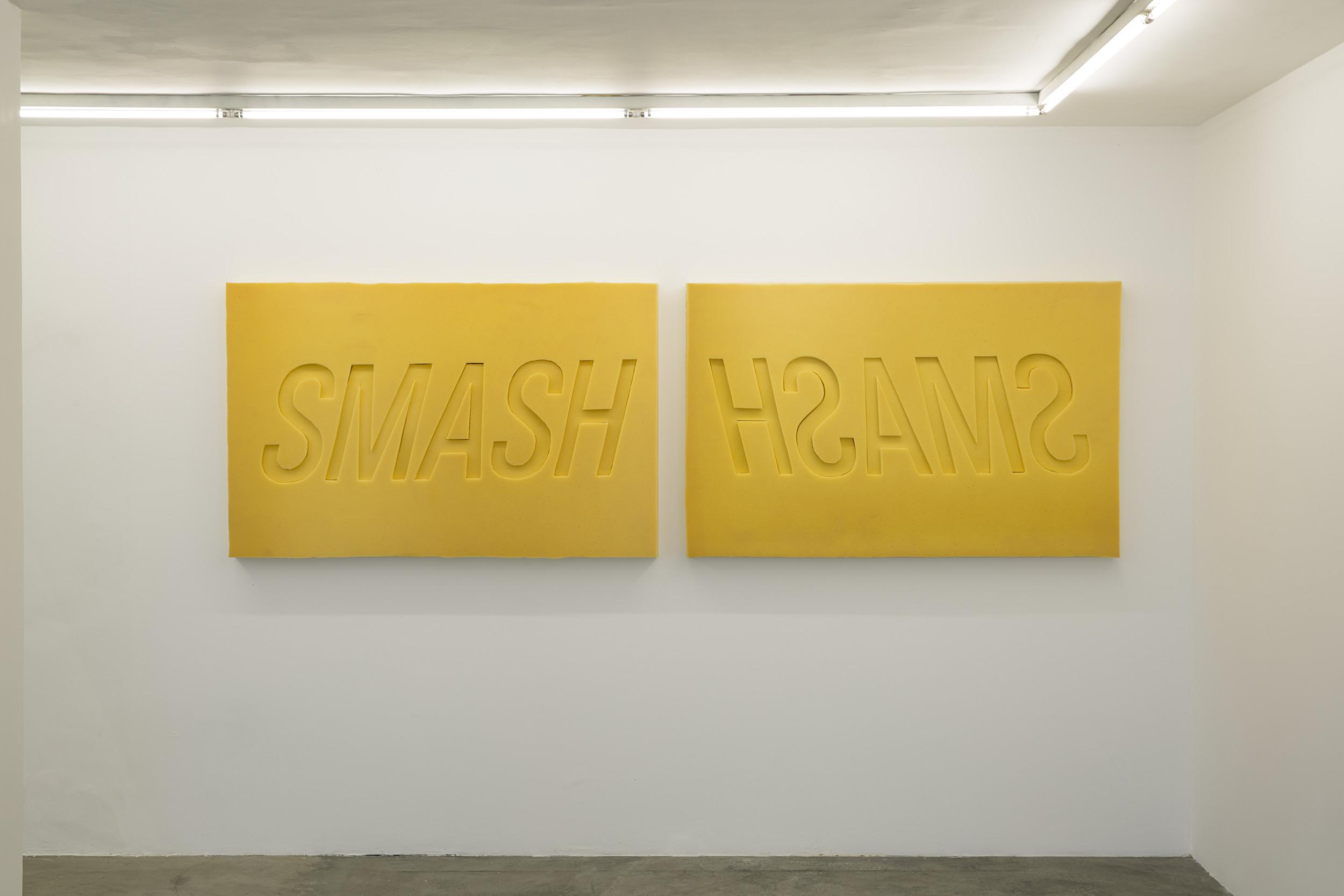SMASH, 2015. Janina McQuoid @BFA