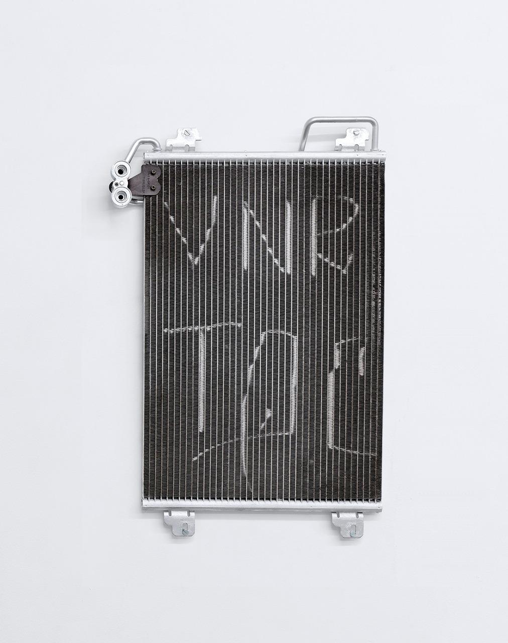 NG 2015-Exo Exo-003ii