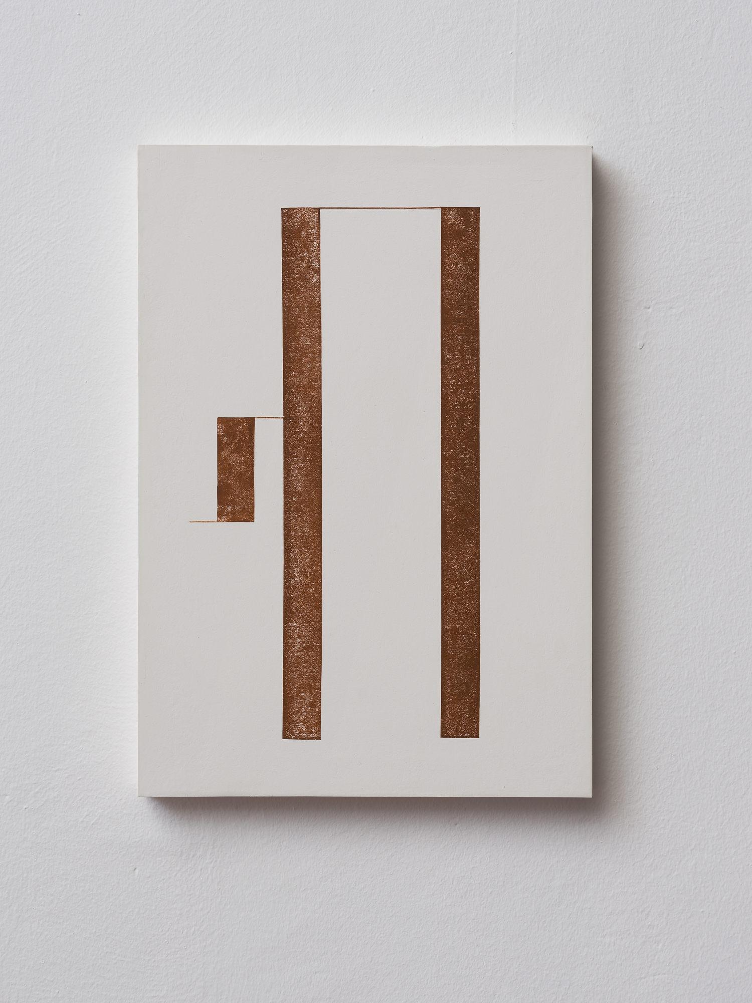 Florian Pumhösl, ዝናብ (Rain) - Third Letter, 2015, Collaged monotype print on plasterboard, 39.5 x 27.5 cm