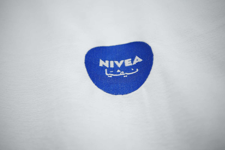 nivea room_6