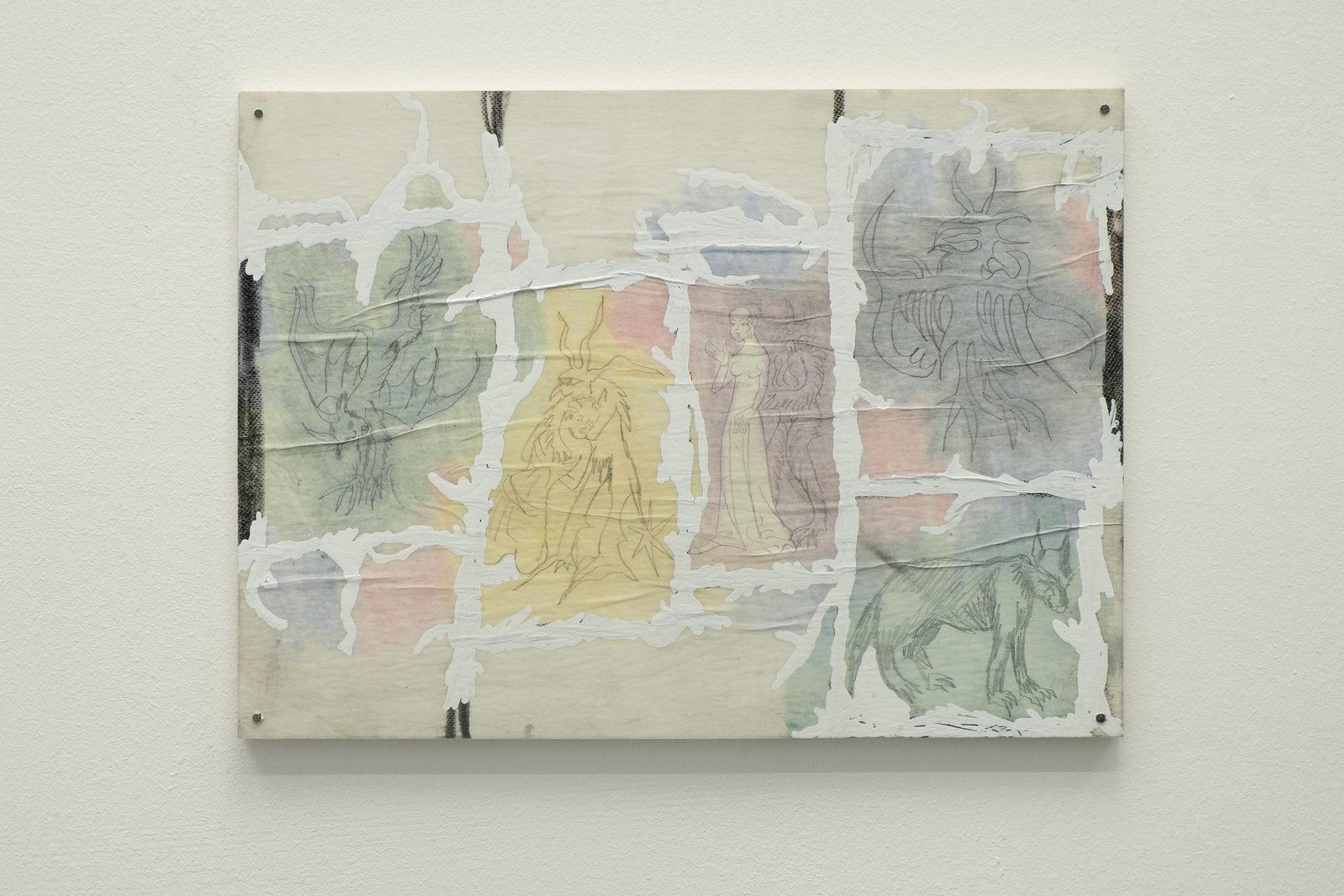 9_Aleksander Hardashnakov_Untitled_ICHTS_2016_Dortmunder Kunstverein_Foto Niklas Taleb