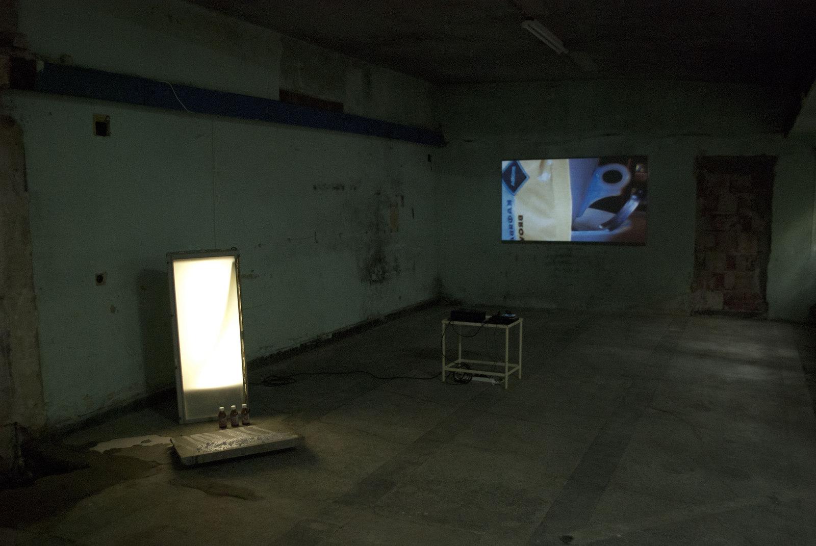 installation_36