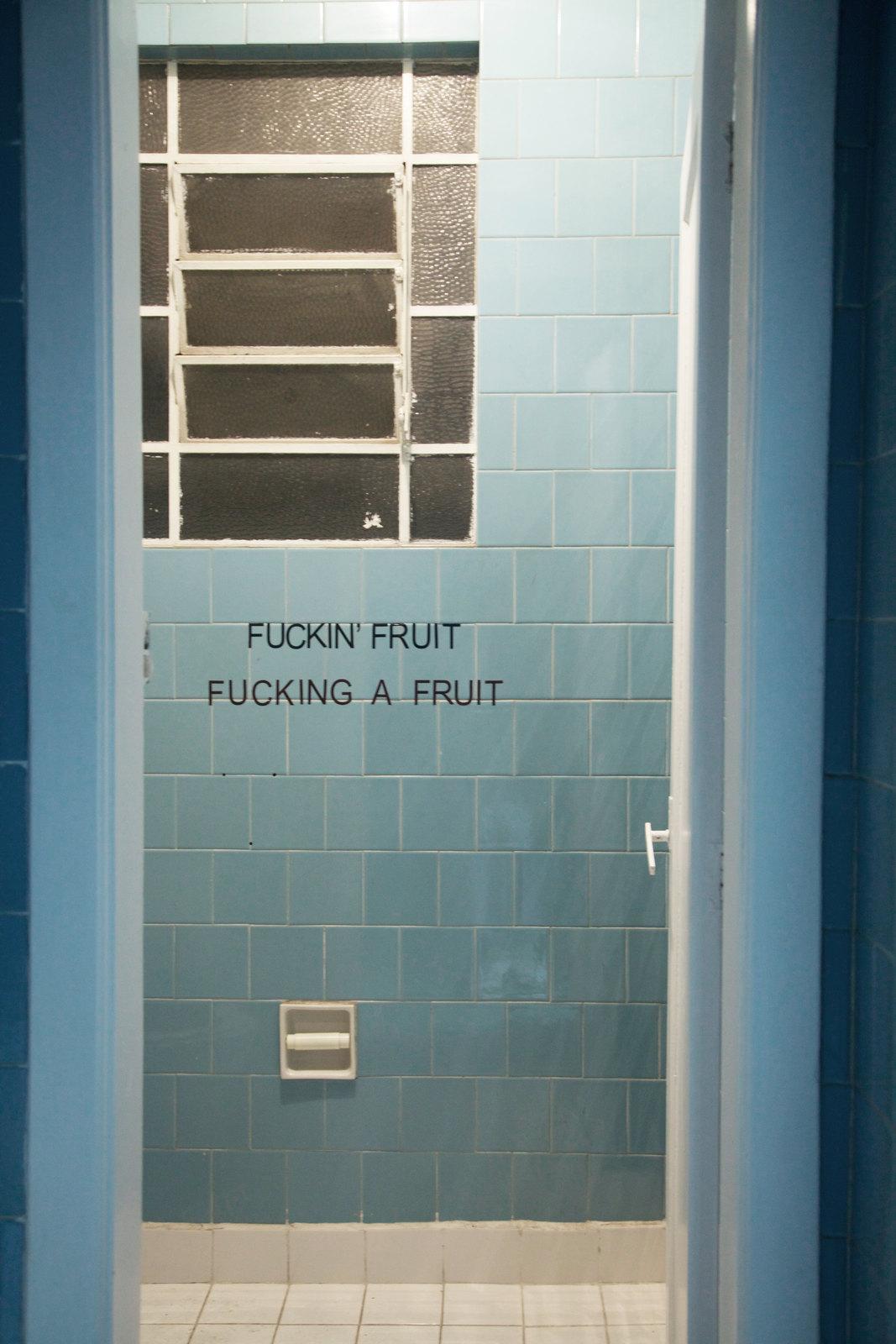 pp17 (Fuckin Fruit Fucking a fruit)