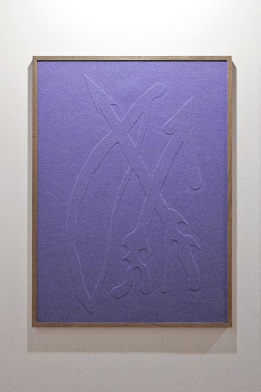 Balz Isler at Galerie Conrandi, Hamburg 02