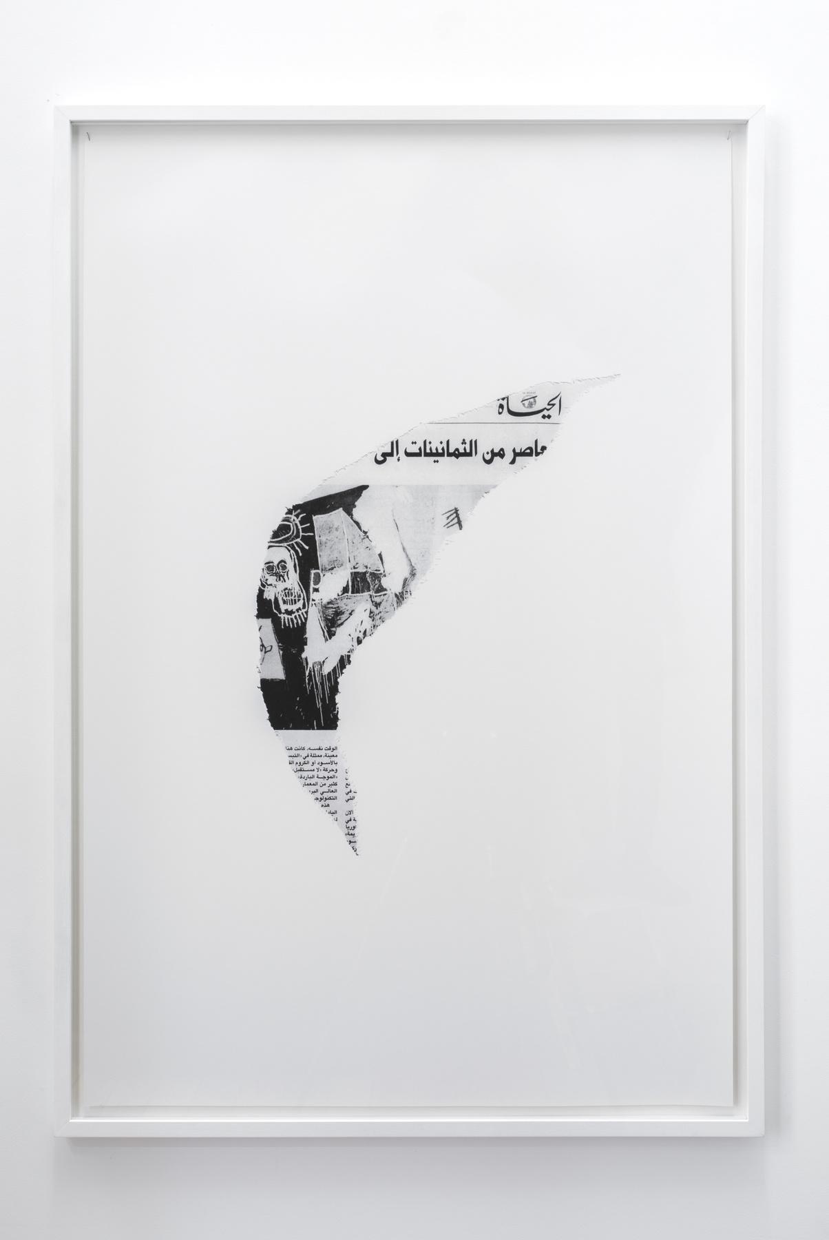 Melik Ohanian, Post-Image — 2014.11.11, 2014, Black and white photograph, 124 x 84 x 3cm (framed), 1_3